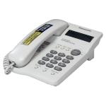 Телефон Panasonic KX TSC 10 RU